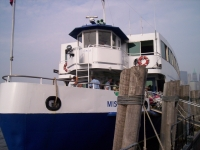 Ferry Boat from New Jersey