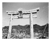Shinto gate & ruins at Nagasaki