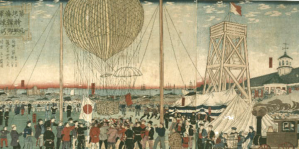 Drawing of a Hot Air Balloon test in Japan