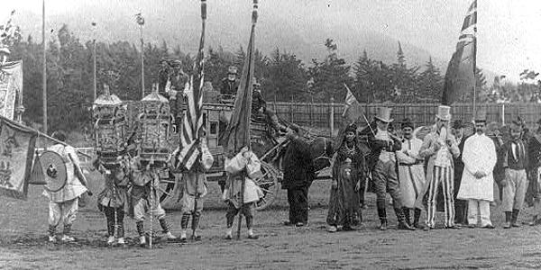 San Francisco 1894 California Midwinter International Exposition