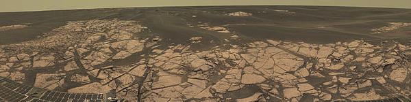 Surface of Mars, Erebus Rim