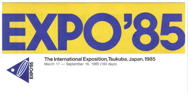 Tsukuba Expo '85