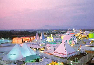 Expo '85, Tsukuba, Japan