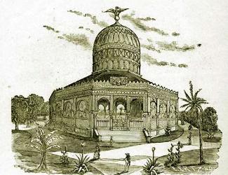 Octogonal Building, Mexico Exhibit