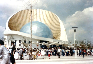 Fuyo Pavilion