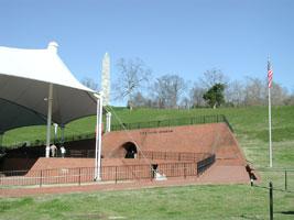 U.S.S. Cairo Museum, Vicksburg